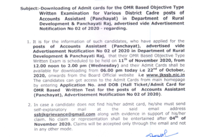 jkssb panchayat account assistant admit card