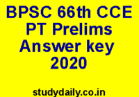 bpsc 66th pt prelims answer key