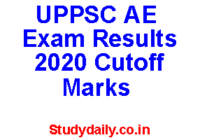 uppsc ae exam results