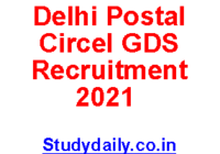 delhi gramin dak sevak recruitment