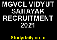 mgvcl vidyut sahayak recruitment 2021