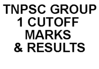 tnpsc group 1 cutoff marks 2021