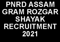 pnrd assam gram rozgar sahayak recruitment