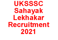 uksssc sahayak lekhakar recruitment 2021