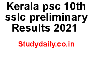 kerala psc 10th sslc preliminary results 2021