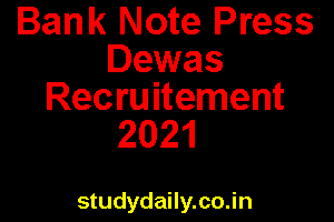 bank note press dewas recruitment