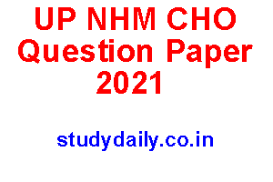 up nhm cho question paper 2021